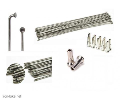 Žice žbice spice sa niplama za bicikle (standardne sive)