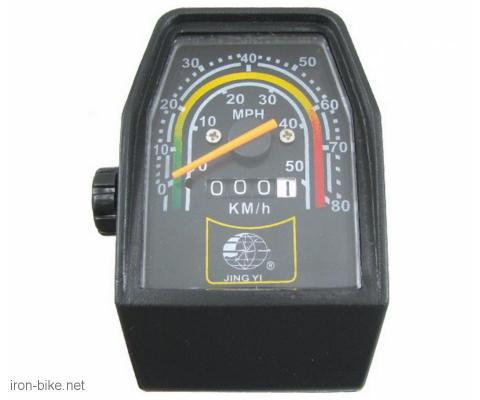 kilometar sat mehanički veći - 3123000