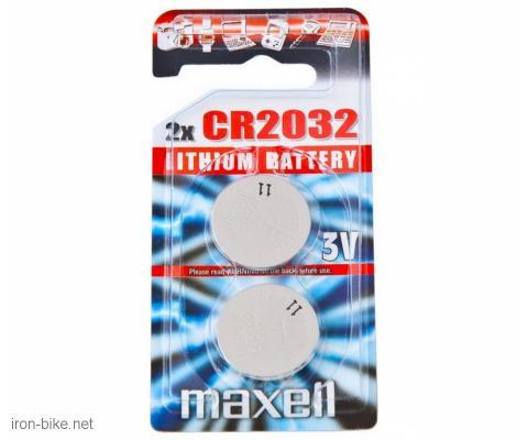 maxell baterije alkalne blister cr2032 - 3507023