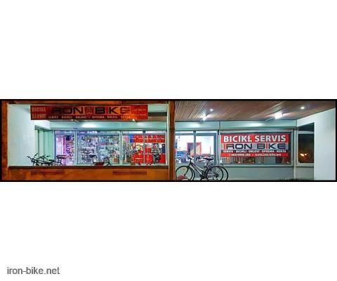 Obaveštenje - Iron Bike na novoj lokaciji!