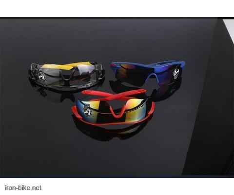 Muške i Ženske Biciklističke naočare (akcija)